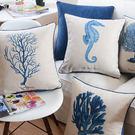簡約時尚海洋系列抱枕 靠墊 沙發裝飾靠枕...