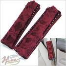 00270089 195A 玫瑰系列 安全帶套一組2入 深紫 安全帶裝飾 安全帶套