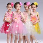 兒童表演禮服 女童公主裙蓬蓬裙幼兒表演服裝舞蹈合唱服紗裙禮服 LJ2722『紅袖伊人』