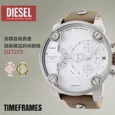 【人文行旅】DIESEL | DZ7272 頂級精品時尚男女腕錶 TimeFRAMEs 另類作風 52mm RN 設計師款