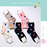 韓國襪子【K0159】正品 馬卡龍彩色圓點中筒襪 韓妞必備 穿搭