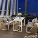 雙人沙發影樓沙發接待休閒奶茶店桌椅組合簡約餐廳雙人會客室網紅甜品卡座LX