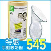 吸奶器新西蘭吸奶器手動吸力大 孕產婦產後自動擠奶器母乳收集器