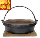 鑄鐵鍋-手工打磨鑄造日本雙柄矮鍋燉菜煲湯燜飯炒菜煎餅多用湯鍋66f34【時尚巴黎】