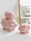 存錢罐 可愛小豬存錢罐男女生兒童大容量儲蓄罐不可取大人用家用只進不出【快速出貨八折下殺】