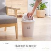 垃圾桶家用客廳臥室衛生間廁所有蓋帶蓋 北歐大號分類拉圾筒夢想 家