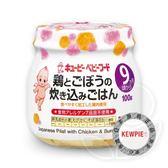 綠動會 Kewpie A-92 雞肉野菜炊飯泥【佳兒園婦幼館】