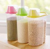 T塑料密封罐廚房大號食品收納儲物罐五谷雜糧罐子有蓋收納盒