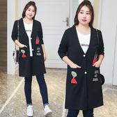 ★韓美姬★中大尺碼~精緻的刺繡開衫外套(XL~4XL)