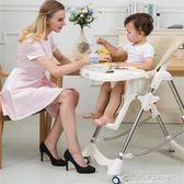 寶寶餐椅可折疊多功能便攜式兒童嬰兒椅子用小孩吃飯餐桌座椅color shop YYP