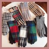手套系列 日系少女秋冬天格子羊毛手套女學生韓版分指觸屏羊絨加絨加厚保暖 快意購物網