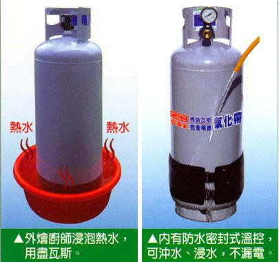 [ 家事達]台灣AR0MA 桶裝瓦斯氣化帶 20 kg A209417