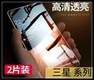 【萌萌噠】三星 Galaxy S21+ S21 Ultra 兩片裝+四角殼 9H非滿版 高清透明鋼化膜 螢幕保護 送四角殼