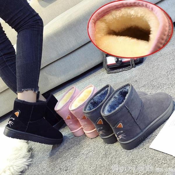 雪靴 秋冬2020冬季新款女靴卡通短筒圓頭雪地靴加絨加厚保暖防滑馬丁靴 開春特惠