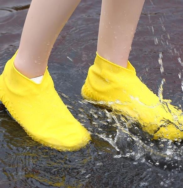 硅膠防水雨天雨鞋套防滑