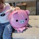 兒童書包幼兒園男1-3-5歲2寶寶小書包嬰幼兒防走失背包女孩可愛潮 夏季狂歡