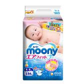 滿意寶寶-日本頂級版紙尿褲S號252片(84片 X 3包)-箱購/Moony 大樹