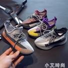 2020秋季新款兒童椰子鞋潮流運動風跑步鞋透氣時尚男童女童運動鞋 小艾新品