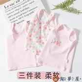女童背心內穿純棉寶寶兒童女吊帶女寶小童女寶寶春秋薄款【淘夢屋】