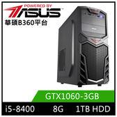 華碩B360平台【岩石天神】i5六核GTX1060獨顯電玩機