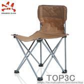 戶外折疊椅 迷你小椅子 成人 便攜 沙灘自駕游釣魚寫生igo「Top3c」