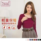 《KG0377-》台灣製造輕量內磨毛彈性保暖發熱衣(女 OB嚴選