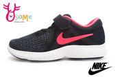 NIKE運動鞋 女童鞋 輕量透氣 REVOLUTION 4 (PSV) 慢跑鞋N7289#黑粉◆OSOME奧森童鞋/小朋友