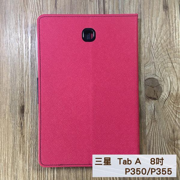 ●福利品 平板側翻皮套 SAMSUNG Galaxy Tab A 8吋 P350/P355 撞色皮套 可立式 插卡 保護套