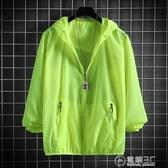 夏季新款防曬衣男防紫外線外套超薄款透氣防曬服衫皮膚衣釣魚服潮 電購3C