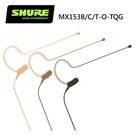 SHURE MX153B/C/T-O-TQG 耳機頭戴式麥克風-原廠公司貨