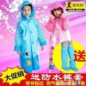 兒童雨衣幼兒園寶寶雨披小孩學生男童女童環保雨衣帶書包位 魔方數碼館