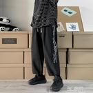高街褲子男春夏季潮流百搭痞帥男生高街燈籠褲潮ins寬鬆直筒闊腿 3C優購