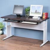 Homelike 巧思辦公桌-加厚桌面140cm(附鍵盤*2)胡桃色桌面/白腳/白飾板