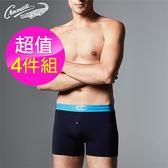 Crocodile 鱷魚超彈性素色平口褲 四件組