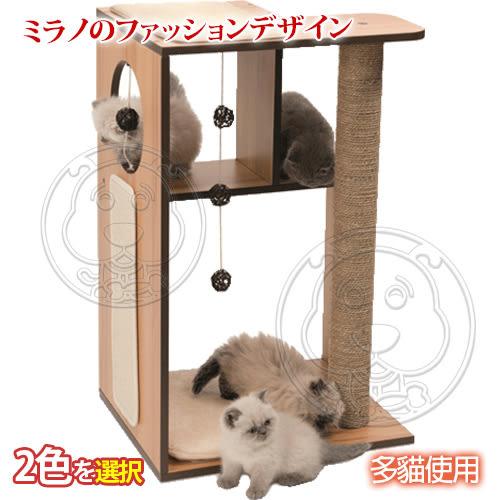 【培菓平價寵物網】加拿大HAGEN Vesper》貓用實木精品家具雅座貓抓台-高78cm