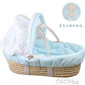 提籃床 嬰兒提籃睡籃新生兒外出嬰兒籃子手提籃車載便攜式筐子寶寶搖藍床 coco衣巷