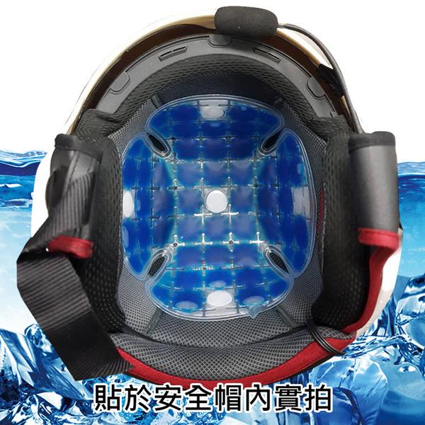 安全帽內襯涼感 安全帽襯墊【免運 實測降3度!台灣製造】安全帽墊 涼感墊 工地帽墊