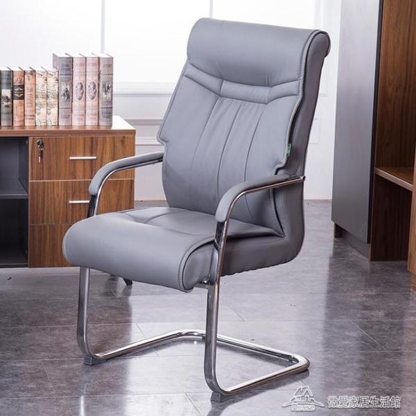人體工學椅 電腦椅家用現代簡約辦公椅子弓形職員椅辦公室座椅【快速出貨】