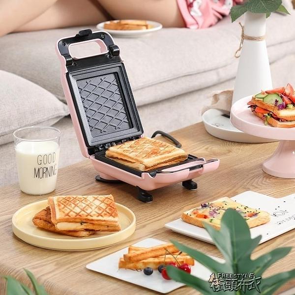 烤麵包機 三明治機家用網紅輕食早餐機三文治加熱壓烤吐司面包 【快速出貨】