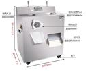 格盾商用絞肉機多功能全自動切片絞切機不銹鋼電動魚片肉絲切肉機HM 3C優購