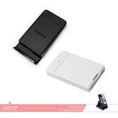 Samsung三星 Galaxy S2 i9100_原廠電池座充/ 電池充/ 手機充電器