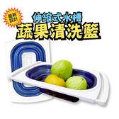 金德恩 台灣製造 完美收納不占空間- 伸縮式清洗籃