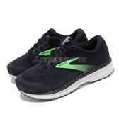 Brooks 慢跑鞋 Dyad 11 2E Extra Wide 超寬楦頭 黑 綠 女鞋 輕量透氣 穩定支撐 運動鞋【PUMP306】 1203122E082