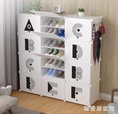 鞋櫃簡易鞋櫃塑料家用防塵多層鞋架省空間收納現代組裝經濟型鞋櫃 QG11230『樂愛居家館』