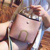 水桶包 小包包女2019夏季新款時尚質感百搭單肩高級感洋氣斜挎網紅水桶包【小艾新品】