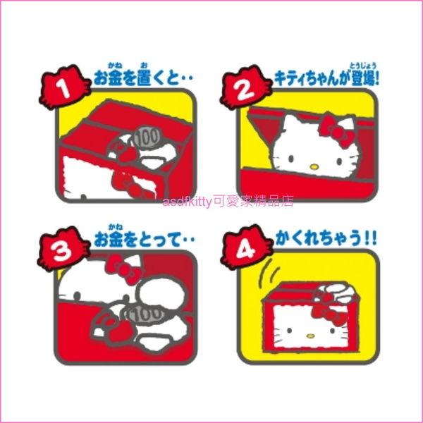 asdfkitty可愛家☆KITTY會偷錢存錢筒/撲滿/儲金箱-日本正版商品