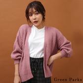 ❖ Winter ❖ 素色粗針織罩衫外套 - Green Parks