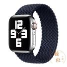 適用apple watch表帶單圈編織硅膠蘋果手表表帶運動彩虹創意配件【橘社小鎮】