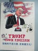 【書寶二手書T1/語言學習_NAF】Trump Your English 哥教的不是川普,是美國文化!_畢靜翰(John Barthel