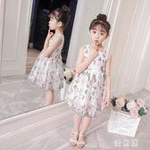 女童洋裝 2019新款夏裝女孩公主裙洋氣兒童蕾絲裙子潮 QG29717『優童屋』